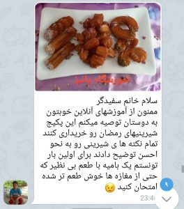 WhatsApp Image 2021 03 31 at 13.56.13 1