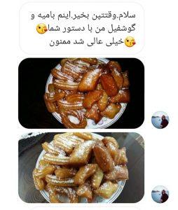 WhatsApp Image 2021 03 31 at 13.56.13