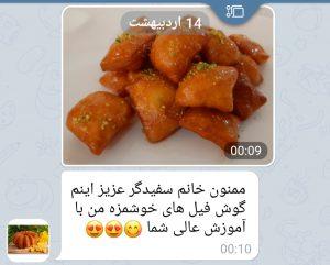 WhatsApp Image 2021 03 31 at 13.56.14 1