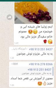 WhatsApp Image 2021 03 31 at 13.56.14 2