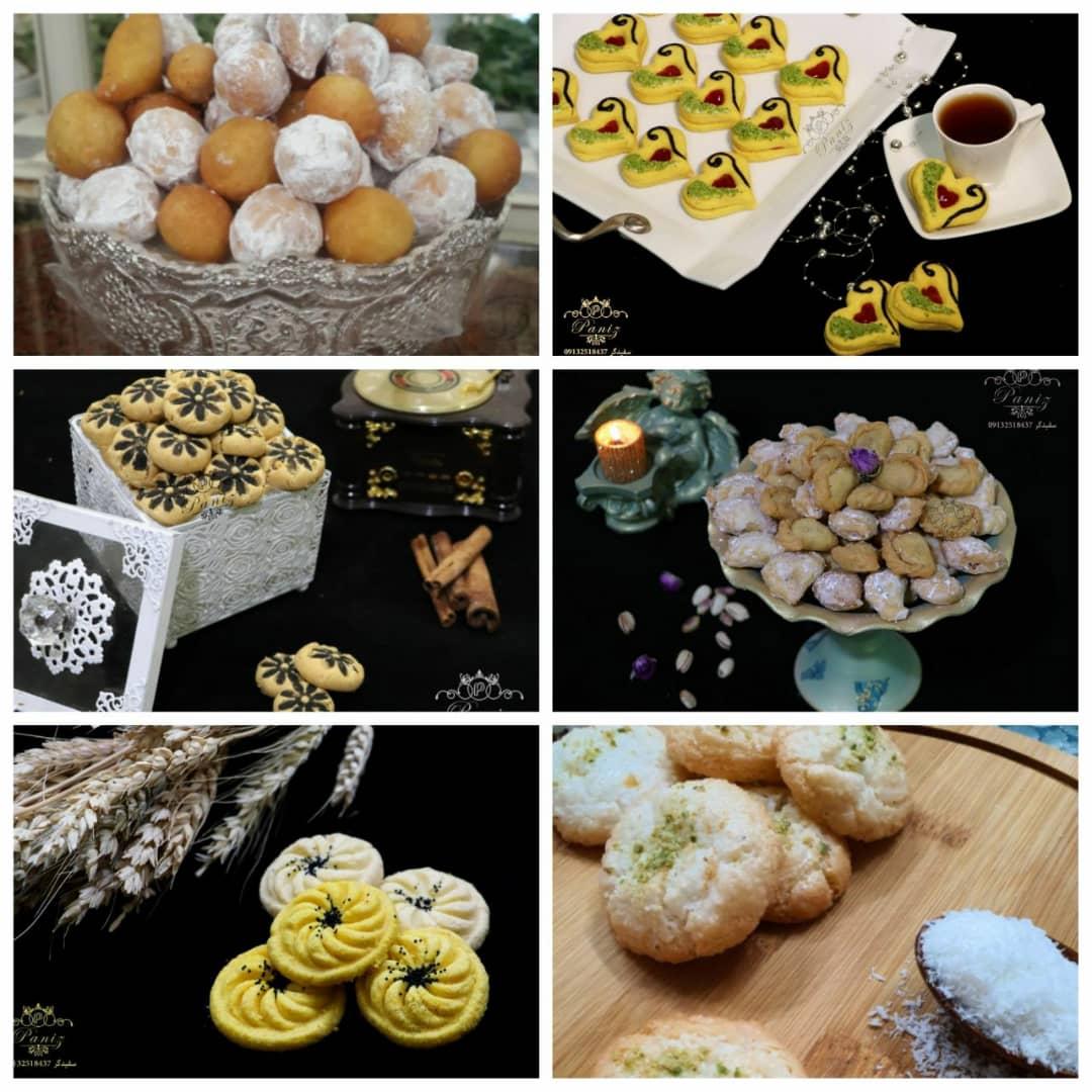 شیرینی سنتی ایرانی