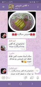 WhatsApp Image 2021 03 31 at 21.14.58 1