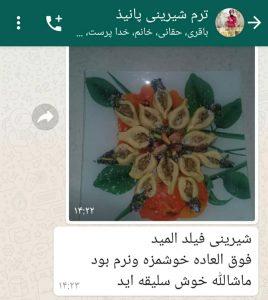WhatsApp Image 2021 03 31 at 21.14.58
