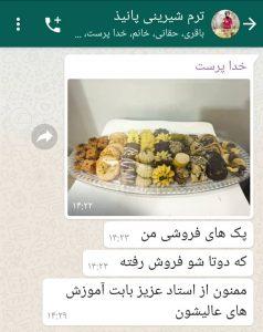 WhatsApp Image 2021 03 31 at 21.14.59 1