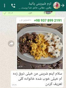WhatsApp Image 2021 03 31 at 21.15.00