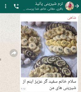 WhatsApp Image 2021 03 31 at 21.25.03
