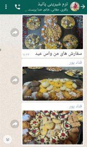 WhatsApp Image 2021 03 31 at 21.25.50
